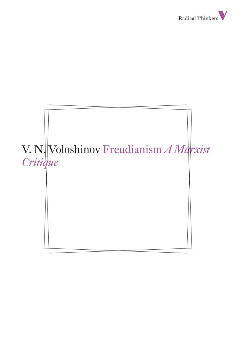 marxist theory of nationalism pdf