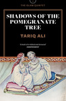 Islam_quintet_-_1_-_pomegranate-max_141