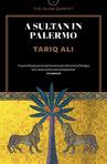 Islam_quintet_-_4_-_palermo-max_141