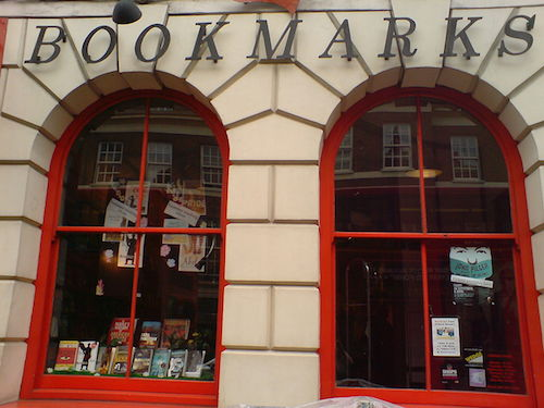 1280px-bookmarks-swp-bookshop-d538cdd5db597309db3caf0f93094543-