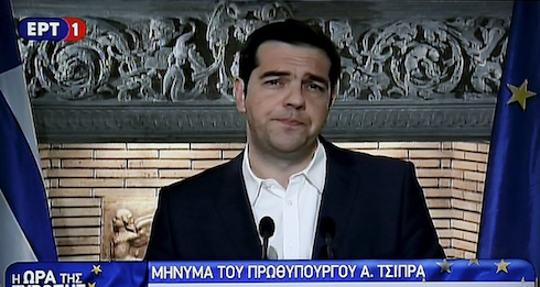 Tsiprasx-eca4d826c75243cea256eec41499927a-