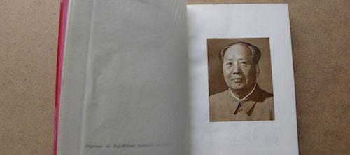 Citations_du_president_mao_tsetoung_livre_rouge-1966_photo_mao-fd971934b7e3e4223d8ac6030d5aa00a-
