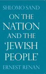 2nd-cover-proof_on-the-nation-and-the-jewish-people-max_141