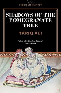Islam_quintet_-_1_-_pomegranate-max_221