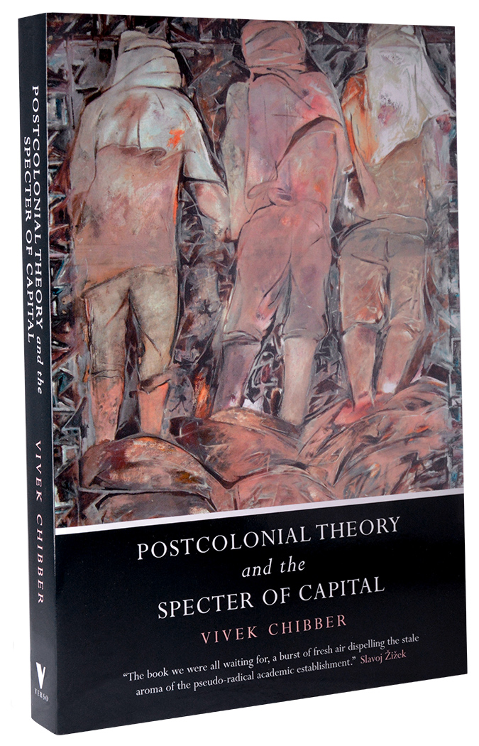 essay on postcolonialism Postcolonialism and the discipline of english  will be presented to the class), a  mid-term essay of about 6-8 pages, and a final essay of about 10-12 pages.