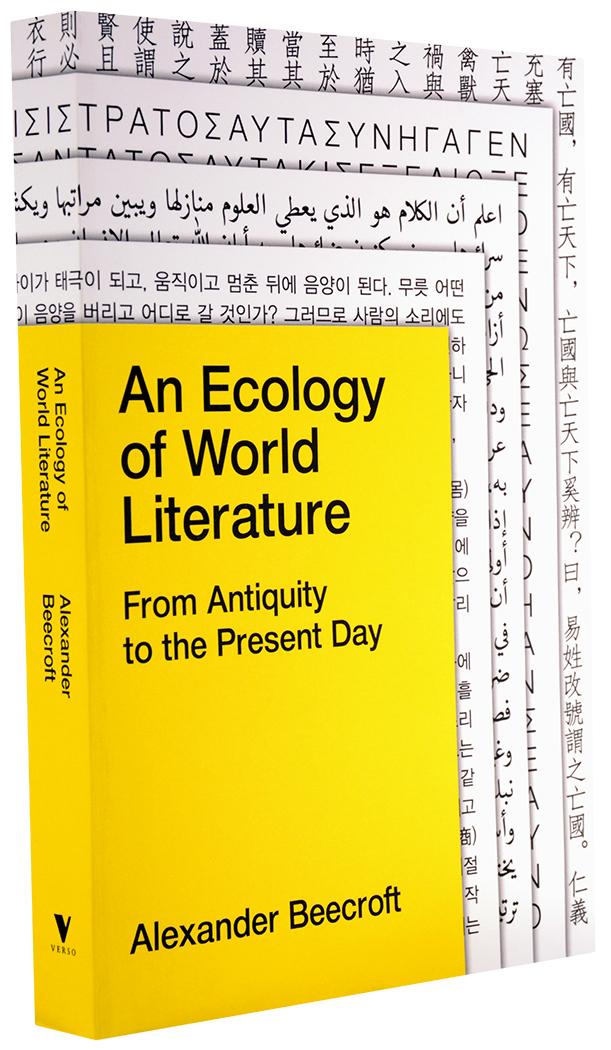 Literature 210 World Literature?