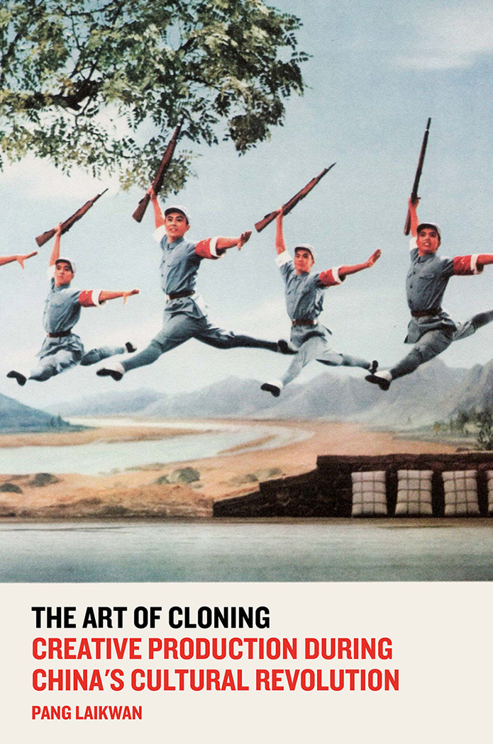 The-art-of-cloning-front-1050