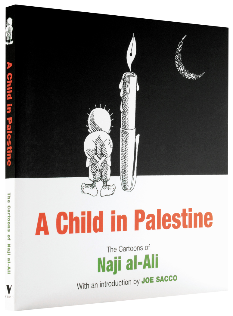 A-child-in-palestine-1050st