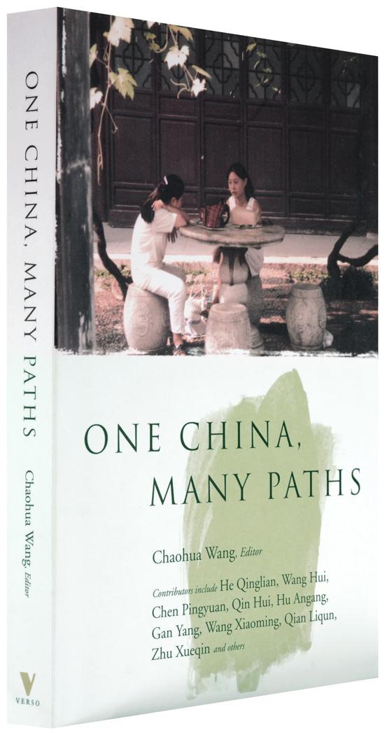 One-china-many-paths-1050st