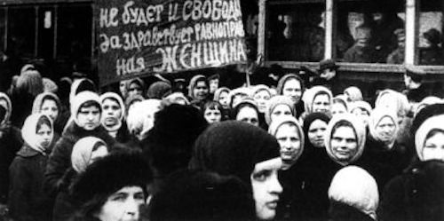 a brief history of the russian revolution of march 1917 The overwhelming cause of the russian revolution of 1917 was the inefficiency and failure of the czarist regime in the world war i military effort this was exacerbated by corruption in the government and a scarcity of food that caused riots to break out first in the capital city of petrograd and .