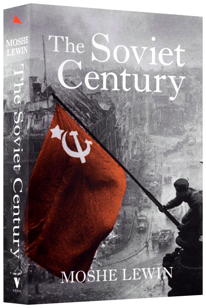 The-soviet-century-pb-1050st